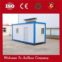 Detachable assemble container house hotel
