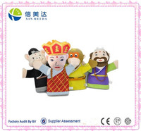 4Pcs Hand Puppet China Myth Doll Plush Xiyouji Journey to the West