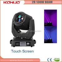Moving head 2r light 8 facet rotating prism the stage lighting