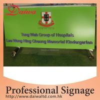 Special kindergarten Acrylic Laser die cut logo Signboard