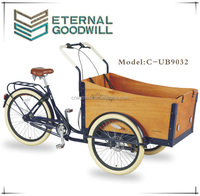 2015 hot sale 7 speeds cargo bike/bicycle/cargo cycle GB9032