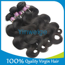 Brazilian Hair Weave,Brazilian Remy Hair,Brazilian Hair