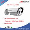 Hikvision Turbo HD Camera & Hikvision HD TVI Camera DS-2CE16C2T-IT1