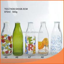 New style best selling 400ml aluminum milk bottle
