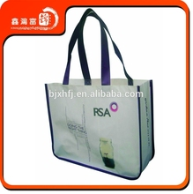 new style china custom pp non woven bag shopping bag