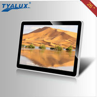 2014 high quality 26 inch games of portable media player