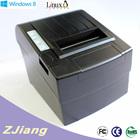 80 milímetros 260mm/sec Preto Gaveta de Dinheiro sistema Pos USB impressora térmica