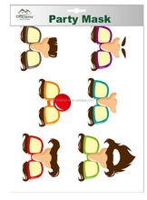 New Party Cool Designs Face Eye Mask