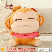 New products 2015 innovative product Stuffed monkey toys&PV fleece monkey