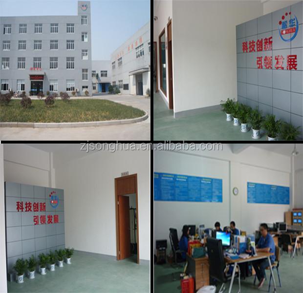 scientific resarch centre