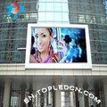 P16 llevó la muestra de pantalla de publicidad al aire libre utilizando para la publicidad comercial calle