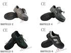 Biqueira de aço PU inferior Suede dividir low cut sapatos de segurança