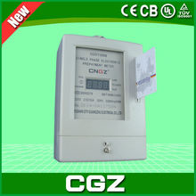 New low price high-quality prepaid electric digital energy meter