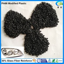 Plastic molding PA66 compound 30% glass fiber reinforced polyamide nylon PA66 for motor cover