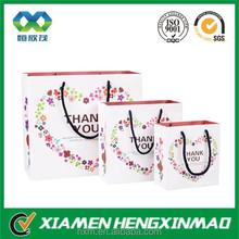 Xiamen white paper shopping bag;printing white paper bags manufacture