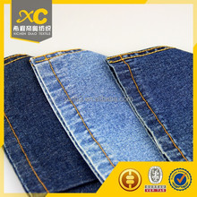 south american fabric denim to Mexico