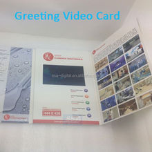 2015 New fashion 10.1 video wedding card hot selling now