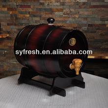 Wooden beer barrel wine barrel supplier