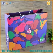 Custom Cotton handle strong gift paper bags / shopping paper bag with competitive price