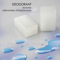 80G Alum Stone Deodorant