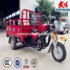 best selling new stylechina cheap three wheel motorcycle