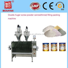 double auger screw powder canned/tinned filling packing machine