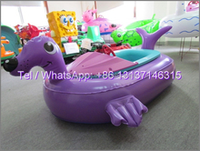 FACTORY SUPPLY COIN OPERATED BUPER BOAT FOR KIDS