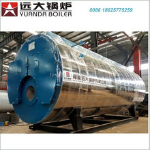 1t/h-20t/h oil&natural gas boiler for beer brewery