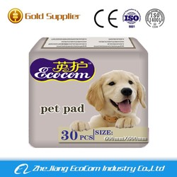 free samples pet products pets and dogs pet bed puppy training products 2015
