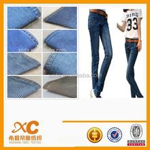 straight skinny denim jeans for girl