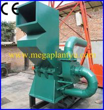 Metal Recycling Plant Used Metal Can Crushing Machine Made in China