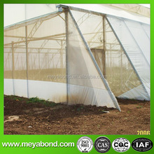 greenhouse,garden,plant,New HDPE anti insect net(specification complete)