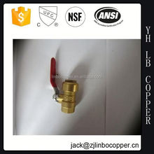 water proof push button switch New product replace float valve one inch
