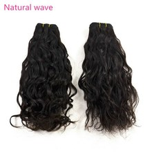 Differend hair curls Pro straw curls brazilian natural wave hair weave extensions