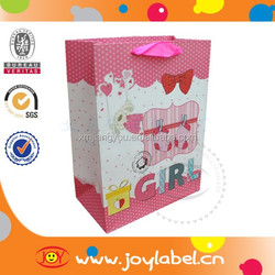promotional lovely design field paper bag photograph