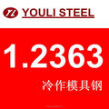 A2 / 1.2363 molde de acero barras redondas de china suppier