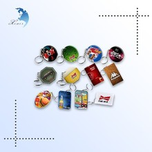 Promotional cheap sublimation printing plastic PVC Key chains