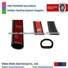 Auto-adhesivo de caucho EPDM esponja Seal, Sección P