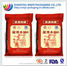 alibaba china automatic making 25kg flour sack with label printing