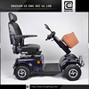 easy rider old people BRI-S01 1300w electric scooter