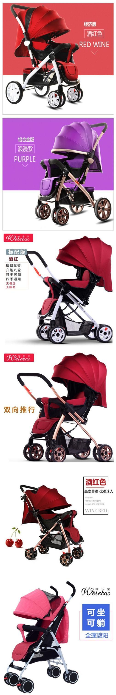 2017 Quinny cochecito de bebé 3 rueda cochecito para bebés poussette ...