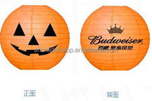 double size printing paper lantern for halloween decoration