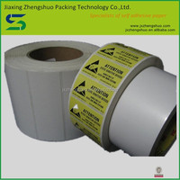Chinese BV aprroved semi glossy art adhesive sticker labels
