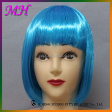 Beauty Silky Straight Synthetic Hair Party Wig