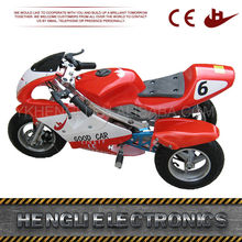 2015 New 24V 350W Chinese Electric Three Wheel Motorcycle