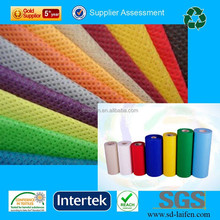 pp non-woven fabric, polypropylene spunbond nonwoven fabric for hospital, agriculture, mattress