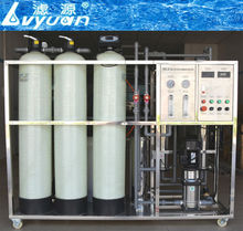Guangzhou manufacture 500/5000L/H pure drinking water for school/hospital and so on