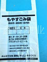 Plastic Material polythene liner bag