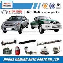 auto parts for GONOW mini truck pickup m1 troy 500 engine GA4D25
