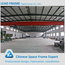 Aesthetic and Economic Dome Building Steel Construction Roof